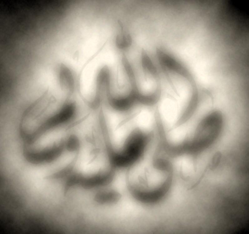 islam n&b